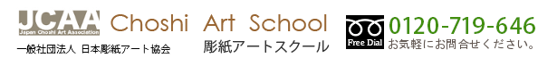 logo-6-11-3